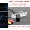 Car Intelligent Parking Tracks Camera FOR Chevrolet Lacetti / Matiz / Nubira / HD Back up Reverse Camera / Rear View Cameracloud-zoom-gallery
