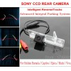 Car Intelligent Parking Tracks Camera FOR Holden Barania / Captiva / Epica / Matiz / Viva Reverse Camera / Rear View Camera