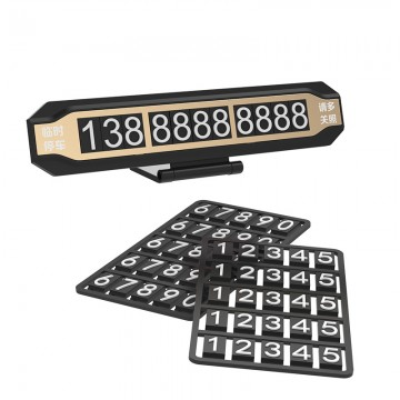 Temporary Car Parking Card Telephone Number Parking Card Fluorescent Display Vehicle Hidden Card With A Number Sheet  temporary parking card | Reverse