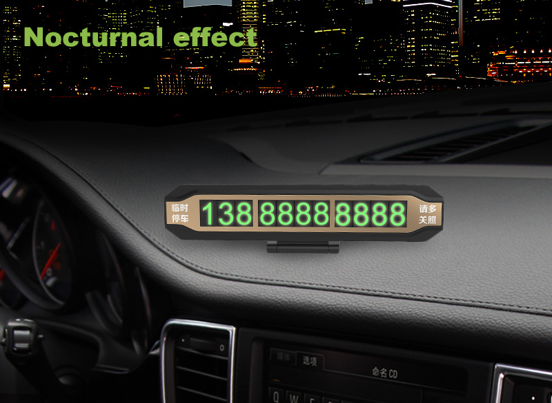 Temporary Car Parking Card Telephone Number Parking Card Fluorescent Display Vehicle Hidden Card With A Number Sheet temporary parking card Nocturnal effect