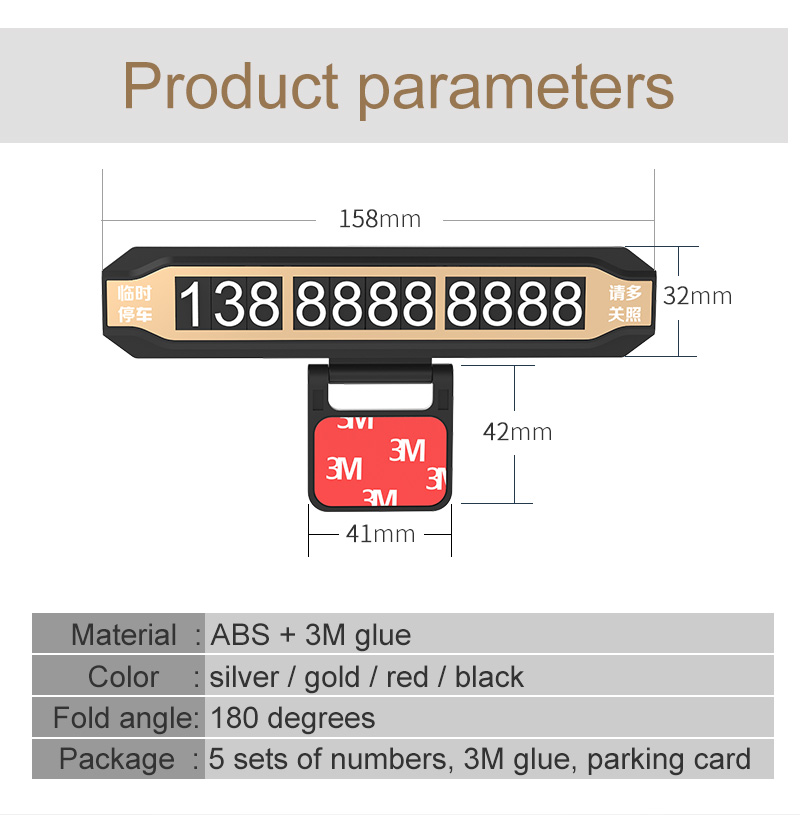 Temporary Car Parking Card Telephone Number Parking Card Fluorescent Display Vehicle Hidden Card With A Number Sheet temporary parking card Products parameters